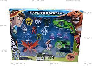 Герои Ben 10, 10 героев с часами, SB120-1, детские игрушки