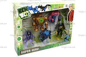 Герои Ben 10, со световым эффектом, S805-4, детские игрушки