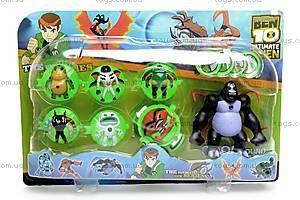 Герои «Ben10», 0842-6, игрушки