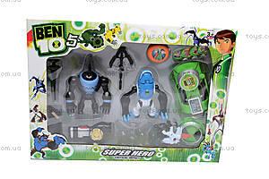 Герои из м/ф «Бен 10», SB216A, игрушки