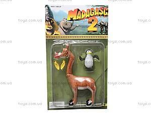 Герои «Мадагаскар», 8203