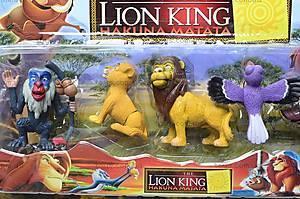 Герои мультика «Король Лев», 08400, купить