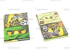 Игровой набор «Ниндзя» с оружием, 9751, игрушки