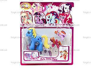 Маленькие пони с крыльями в наборе, 0233, фото