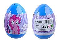 """Герои """"Пони"""", в яйце, XM-668, купить"""