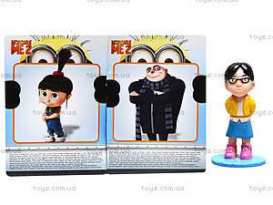 Фигурки героев Minions, в пакете, 31044, фото