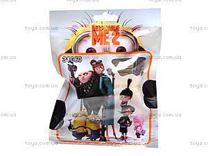 Фигурки героев Minions, в пакете, 31044, цена