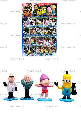 Игрушечные фигурки Minion, 20 штук, 31075