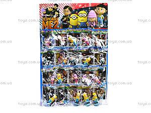 Игрушечные фигурки Minion, 20 штук, 31075, отзывы