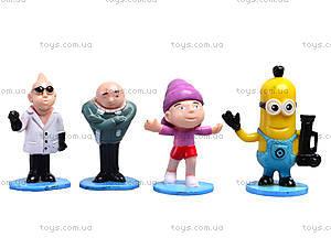 Игрушечные фигурки Minion, 20 штук, 31075, игрушки