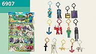 Брелки «Герои Майнкрафт», 10 видов, 6907, отзывы