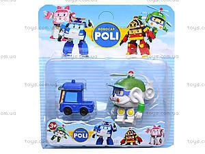 Игрушечные герои «Робокар Поли», 896512, купить