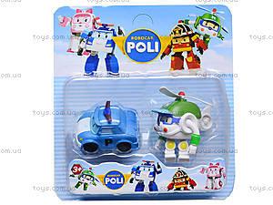 Игрушечные герои «Робокар Поли», 896512, отзывы