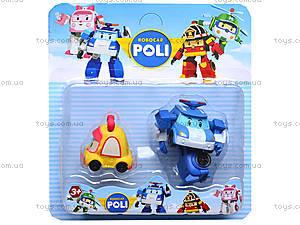 Игрушечные герои «Робокар Поли», 896512, цена