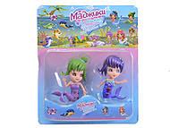 Игрушечные герои-русалки «Маджики», 897410, магазин игрушек
