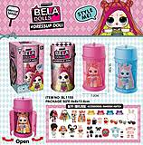 Герои LОL Bela Dolls с разноцветными волосами в капсуле 13,5см, BL1155, детский