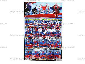 Подвески-герои «Человек-паук», 20 штук, 8870, цена