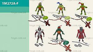 Герои «Черепашки ниндзя» в пакете, YM272A-F