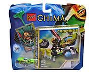 Герой Chima, 98028-3