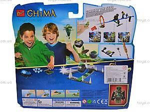 Герой Chima, 98028-3, отзывы
