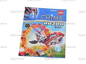 Герой Chima на чимацикле, 2701, купить