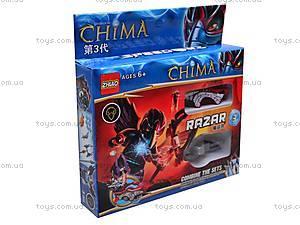 Герой Chima на чимацикле, 2701