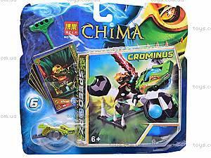 Герой «Chima» с чимациклом, 10023-10026, купить