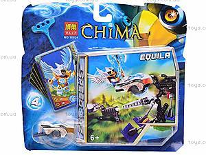 Герой «Chima» с чимациклом, 10023-10026, отзывы