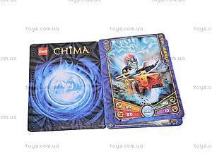 Герой CHIMА с игровыми карточками, 2703, отзывы