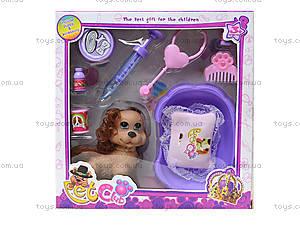Игрушечные герои PetClub «Больница», CL2063ABC, магазин игрушек