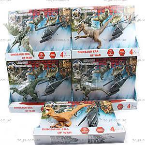 Герои «Динозавры», 8202
