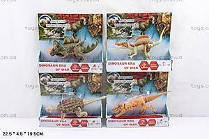 Герои «Динозавры», 8203