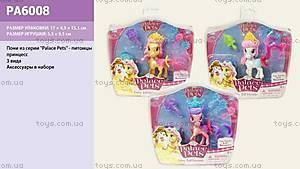 Герои Filly принцессы, PA6008