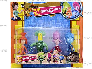Комплект игрушечных героев «ФикСики», 868523, купить