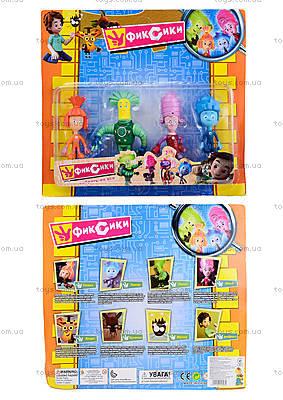 Комплект игрушечных героев «ФикСики», 868523