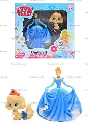 Игровые фигурки Palace Pets «Принцесса с питомцем», HT15131