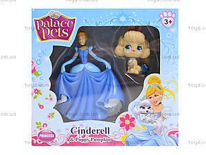 Игровые фигурки Palace Pets «Принцесса с питомцем», HT15131, детские игрушки