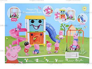 Игровой набор «Площадка Свинки Пеппы», XZ-362, купить