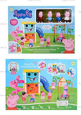 Игровой набор «Площадка Свинки Пеппы», XZ-362