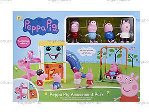 Игровой набор «Площадка Свинки Пеппы», XZ-362, отзывы
