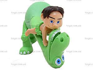 Игрушечные герои «Добрый динозавр», KL-05, отзывы