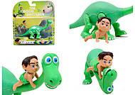 Игрушечные герои «Добрый динозавр», KL-05, фото
