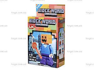 Конструктор-герой Block World, 266-O, купить