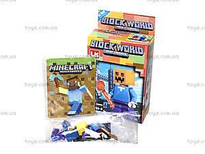 Конструктор-герой Block World, 266-O, фото