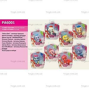 Герои королевские питомцы принцесс, PA6001