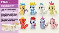 Герои «Королевскиеи питомцы принцесс», PA6041, купить