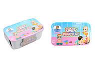 Пупс «Baby Miniature», LM2531, детские игрушки