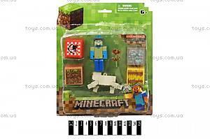 Игрушечные герои Minecraft, 2 штуки, 14133