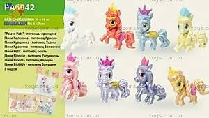 Герои «Palace Pets» Filly принцессы, PA6042