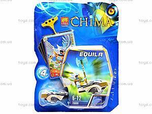 Герой с чимациклом Chima, RC70000